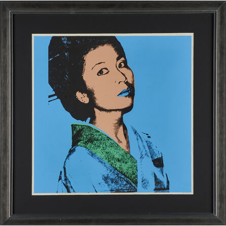 Andy Warhol, 'Kimiko poster for the exhibition at Colorado State University, Sept. 1-25', 1981