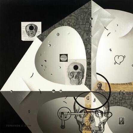 Andrey Gorbunov, 'Transformation 13', 2013-2014