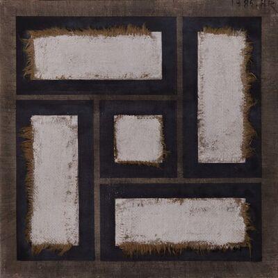 Huang Rui 黄锐, 'Space 85 - 8', 1985