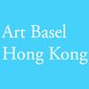 Logo of Art Basel in Hong Kong 2015