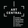 Logo of Art Central 2016