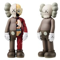 KAWS, 'KAWS Companion 2016: set of 2 works (KAWS brown companion)', 2016