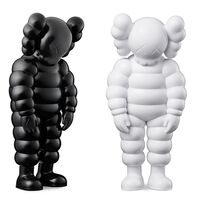 KAWS, 'KAWS WHAT PARTY set of 2 works (KAWS Companion)', 2020