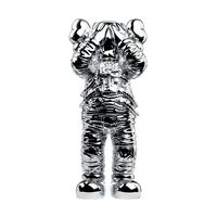 KAWS, 'HOLIDAY SPACE (SILVER) - KAWS', 2020