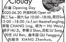 Cloudy 多云