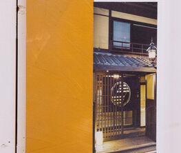 """Yasuo Kiyonaga - """"KYOTO"""""""