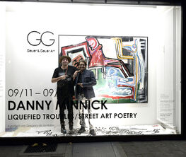 Danny Minnick. Liquefied Troubles - Street-Art Poetry