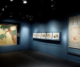 Silver Wind: The Arts of Sakai Hōitsu (1761-1828)