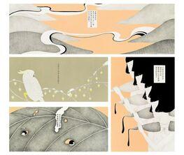 Unpoetic Poems - Joey Leung
