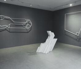 Luiz Hermano - Geometria Invertida