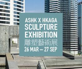 ASHK x HKAGA Sculpture Exhibition & Art Talk