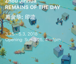 Remains of the Day 印迹