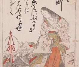 Shunsho: 100 Poems by 100 Poets