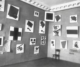 In Search of 0,10 - The Last Futurist Exhibition of Painting