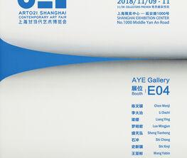 Aye Gallery at ART021 Shanghai Contemporary Art Fair