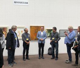 Metropolitan Art Museum Exhibition Tokyo / Japan