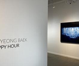 Happy Hour by Inkyeong Baek