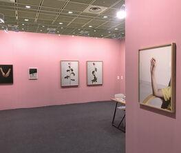 Gallery Baton at Korea Galleries Art Fair 2021