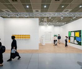 g.gallery at KIAF 2021