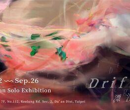 Drifting: YU I-Shan (Hsing-Shan) Solo Exhibition