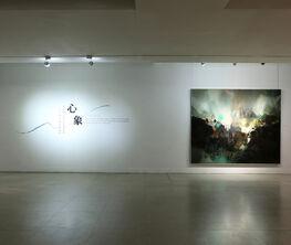 "Chu Teh-Chun Centennial Anniversary Exhibition   ""心象-朱德群百年冥誕紀念展"""