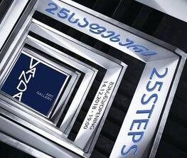 25 STEPS - Jubilee exhibition