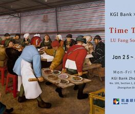 Time Traveler: LU Fang Solo Exhibition by KGI Bank ╳ Donna Art