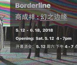 Borderline 幻之边缘
