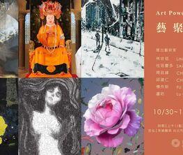 Art Power Together: Contemporary Art Show