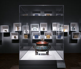 Mirroring China's Past: Emperors and Their Bronzes