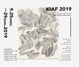 Art Works Paris Seoul Gallery at KIAF 2019