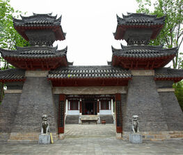 Mid-Autumn Events and Activities: The Silk Road from Singapore to Hanzhong