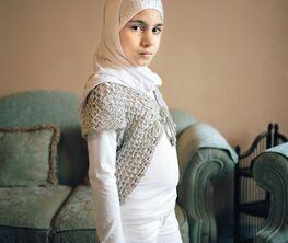 Rania Matar: Becoming