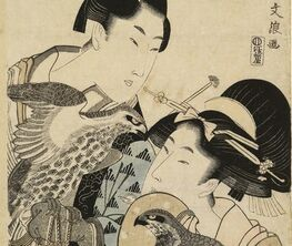 A Third Gender: Beautiful Youths in Japanese Prints