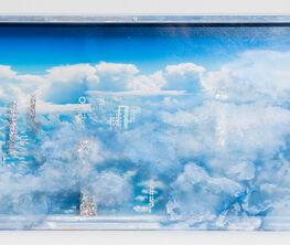 Atlantic Gallery Digital: UPlift