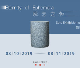 Eternity of Ephemera