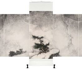 Landscapes in New Dimensions • Solo Exhibition of Li Huayi