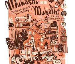 "Bao Ho – A solo exhibition ""Mukashi Mukashi"""