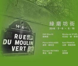 Rue du Moulin Vert