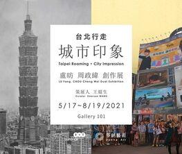 Taipei Roaming - City Impression: LU Fang, CHOU Cheng Wei Dual Exhibition