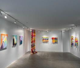 Erin Loree & Katrina Sánchez: The Consistency of a Sunset