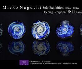 Opening Reception   Mieko NOGUCHI Solo Exhibition