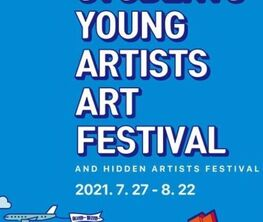 ASYAAF 2021 (Asian Students and Young Artists Art Festival)