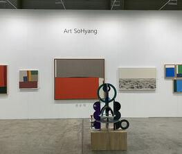 Art Sohyang at Art Busan 2021