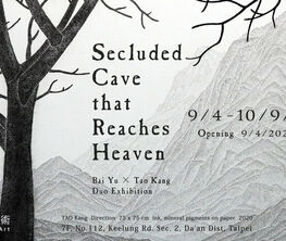 Secluded Cave that Reaches Heaven: Bai Yu ╳ Tao Kang Duo Exhibition (Sep 4~Oct 9.2021)