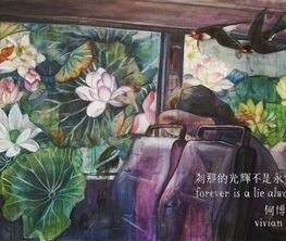 Artist Presentation   Afternoon Tea with Vivian Ho
