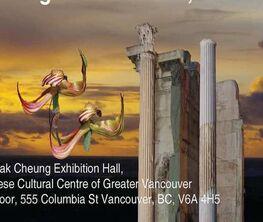VOYZX Exhibition of Contemporary Surrealism