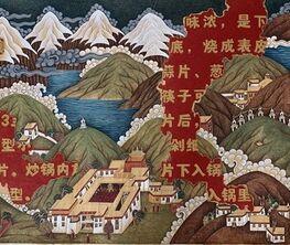 Illusion And Bubble –Contemporary Tibetan Art I  梦幻与泡影 – 西藏当代艺术I