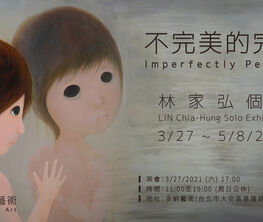 Imperfectly Perfect: LIN Chia-Hung Solo Exhibition