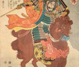 Samurai Spirit: Japanese Prints for Father's Day